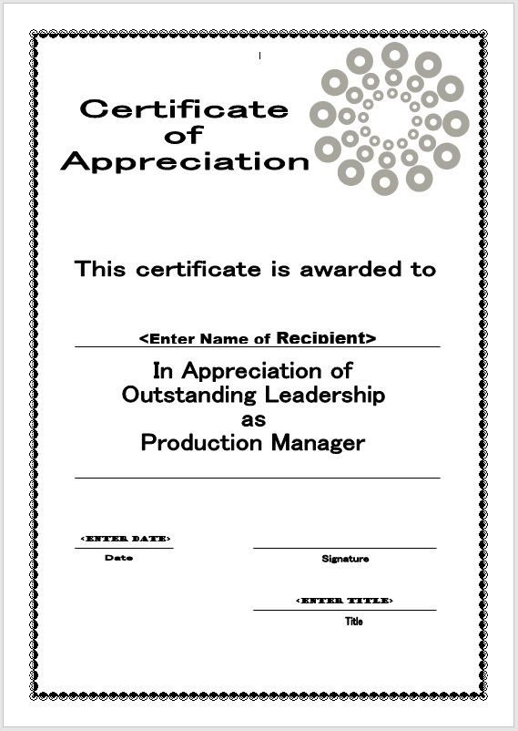 Certificate of Appreciation 11