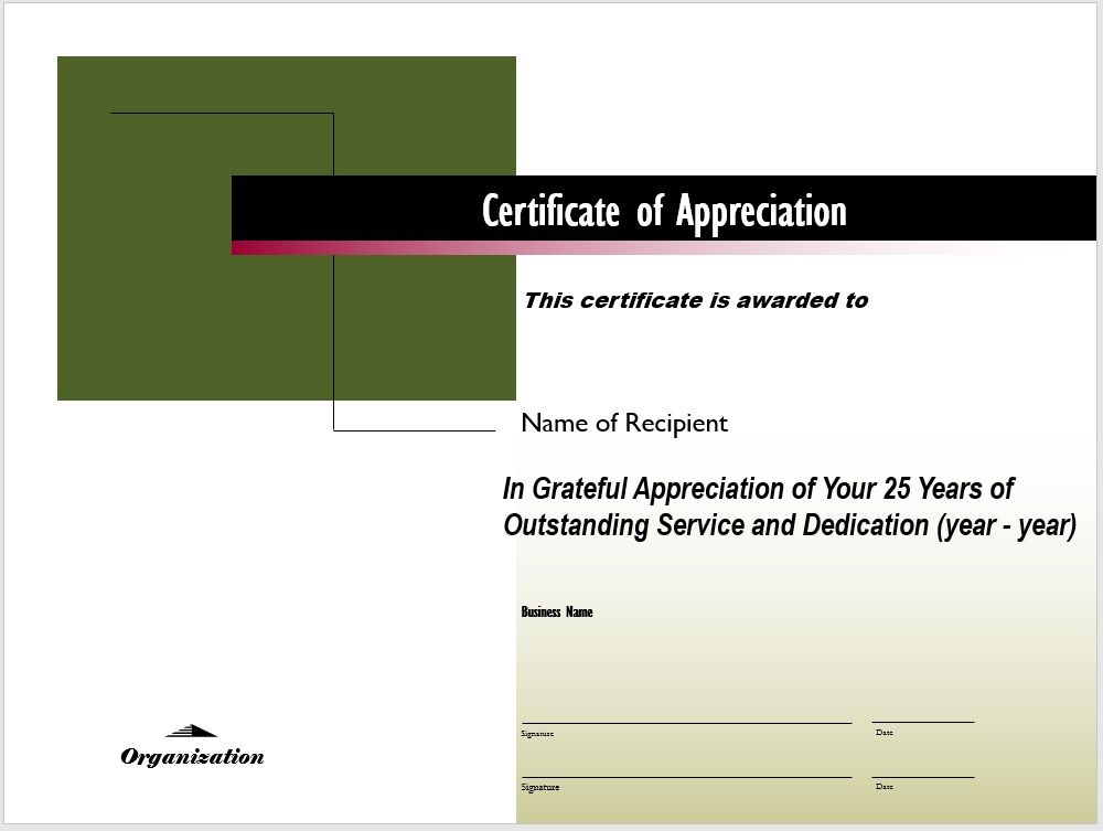 Certificate of Appreciation 23